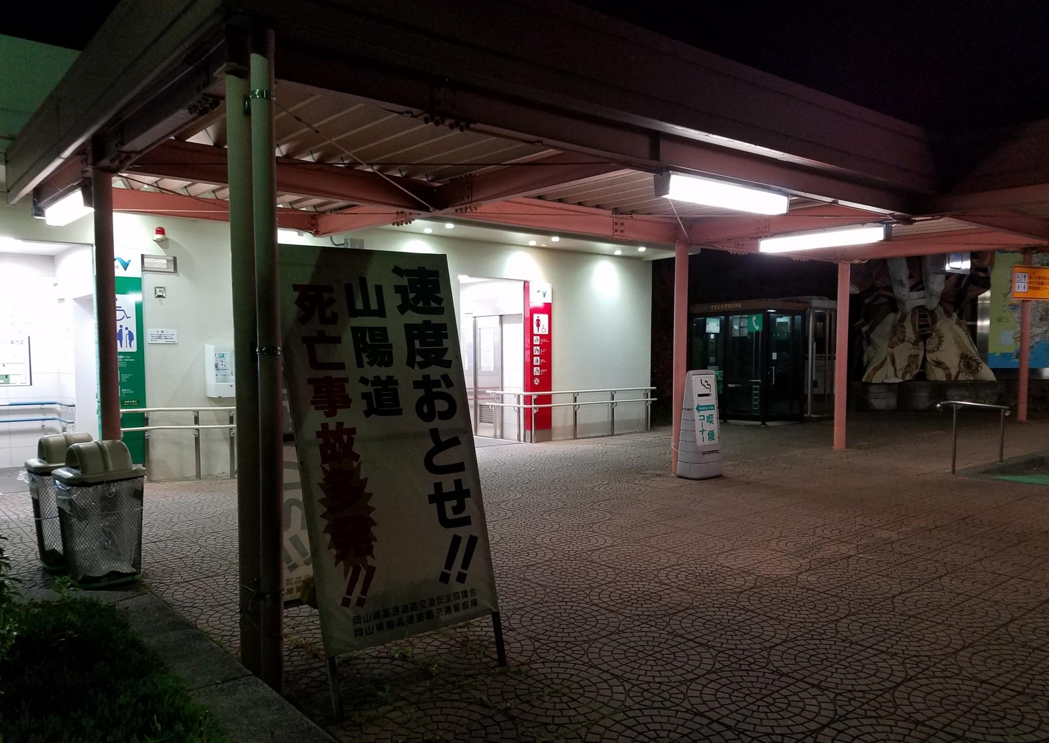 f:id:ToshUeno:20170503015517j:plain