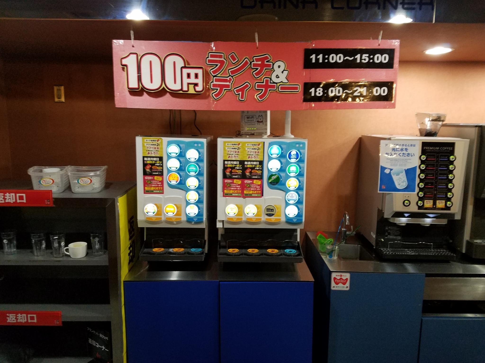 f:id:ToshUeno:20170503055741j:plain