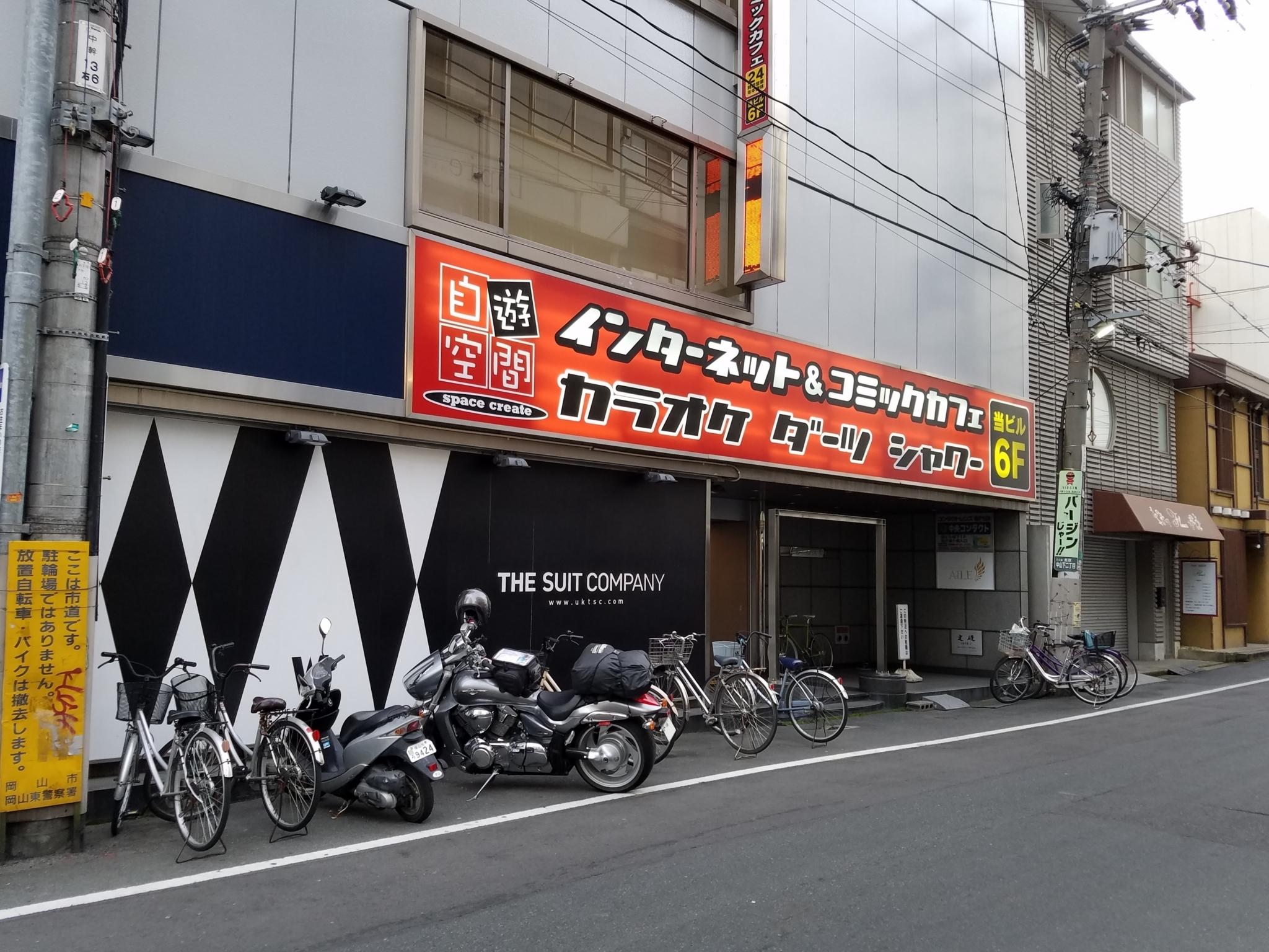 f:id:ToshUeno:20170503060853j:plain