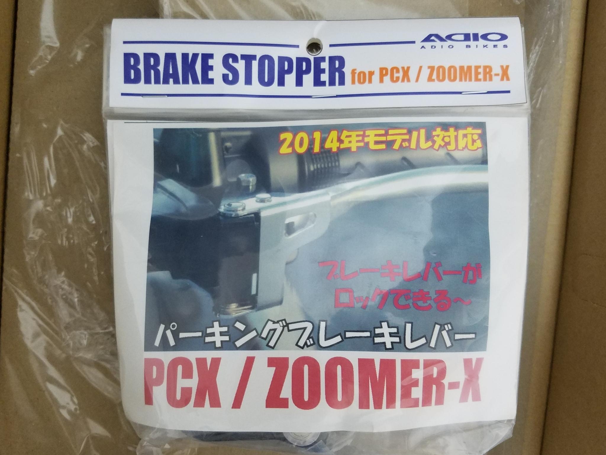 f:id:ToshUeno:20170522195720j:plain