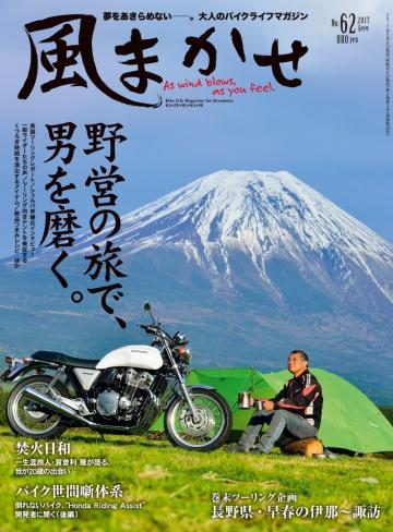 f:id:ToshUeno:20170525081420j:plain