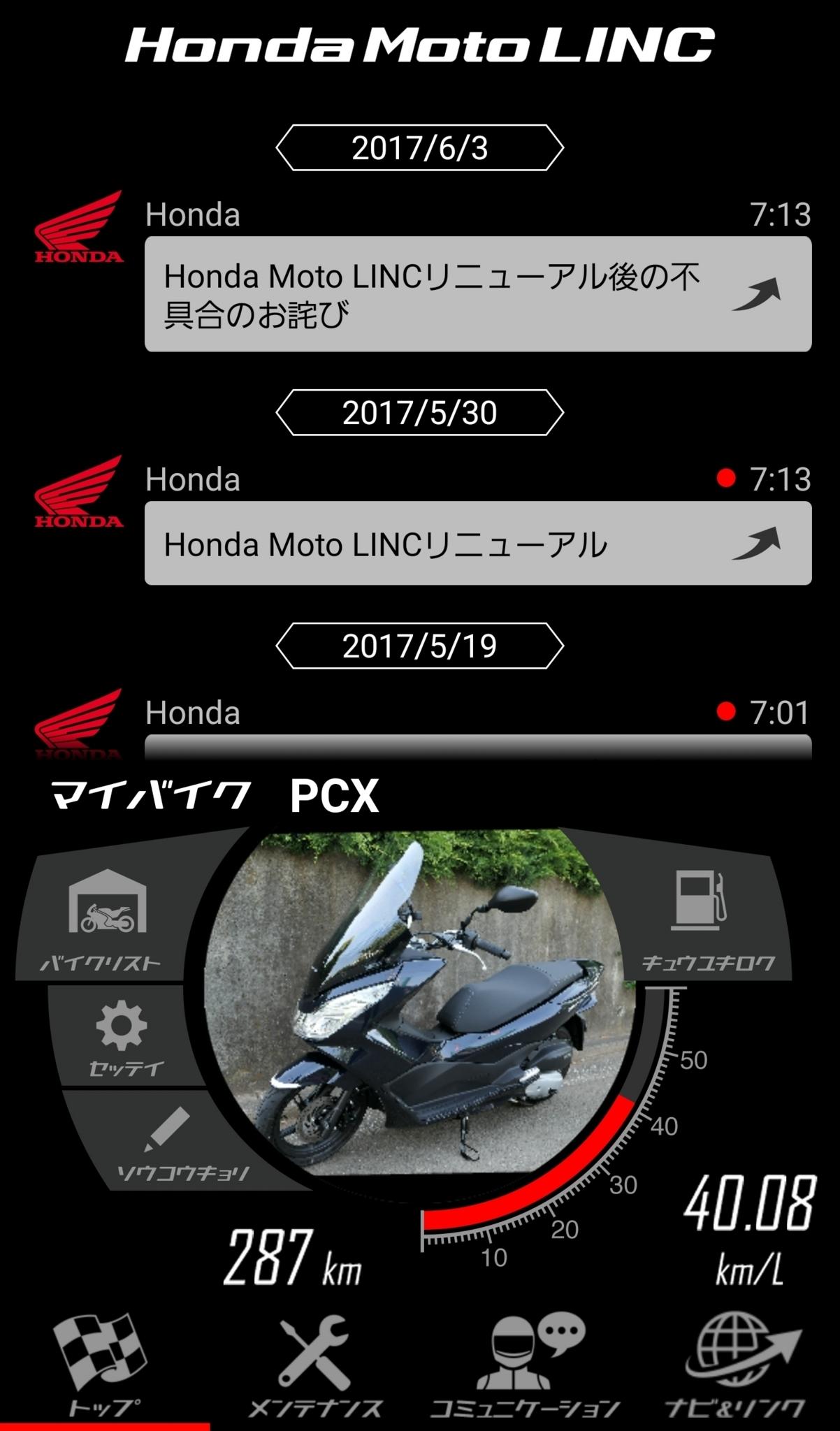 f:id:ToshUeno:20170624190832j:plain