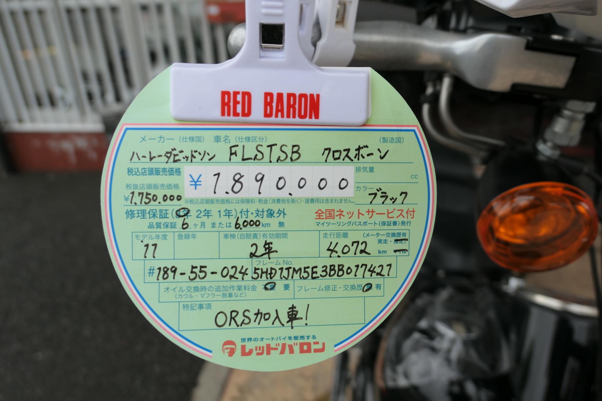 f:id:ToshUeno:20170812104922j:plain