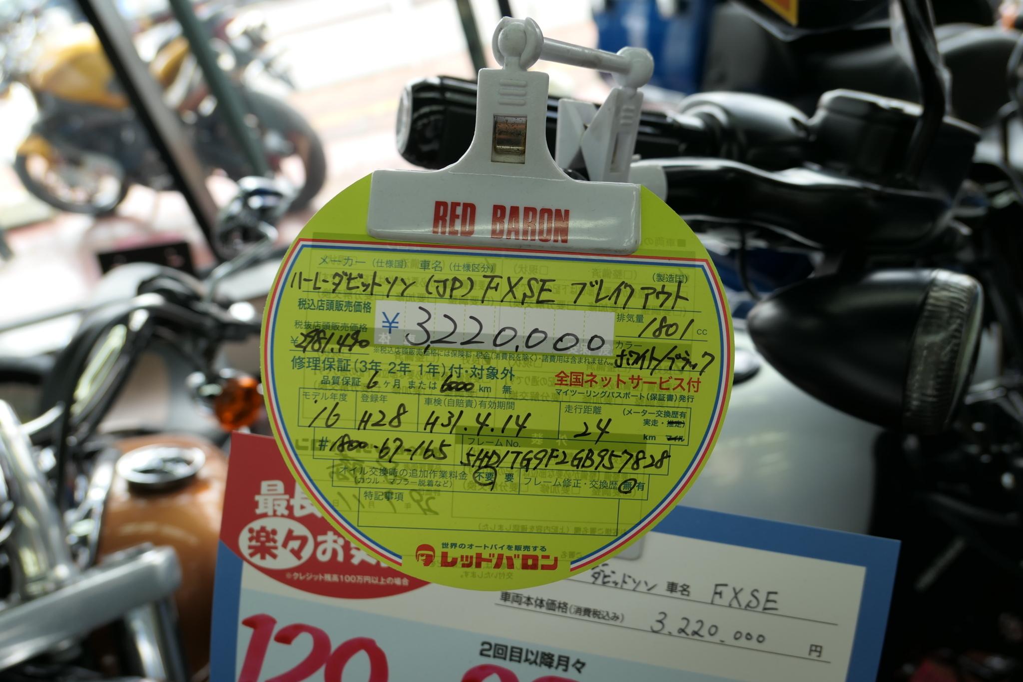 f:id:ToshUeno:20170812105910j:plain