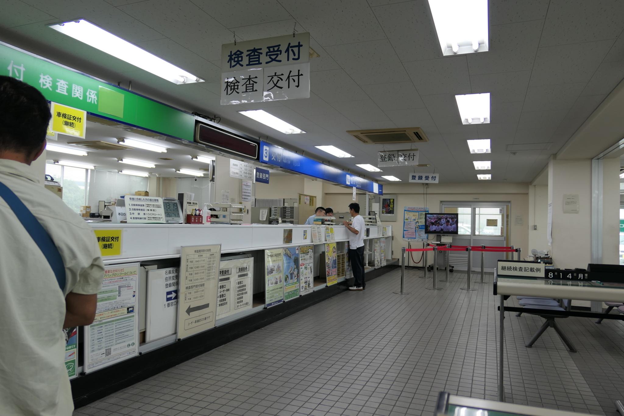 f:id:ToshUeno:20170814132034j:plain