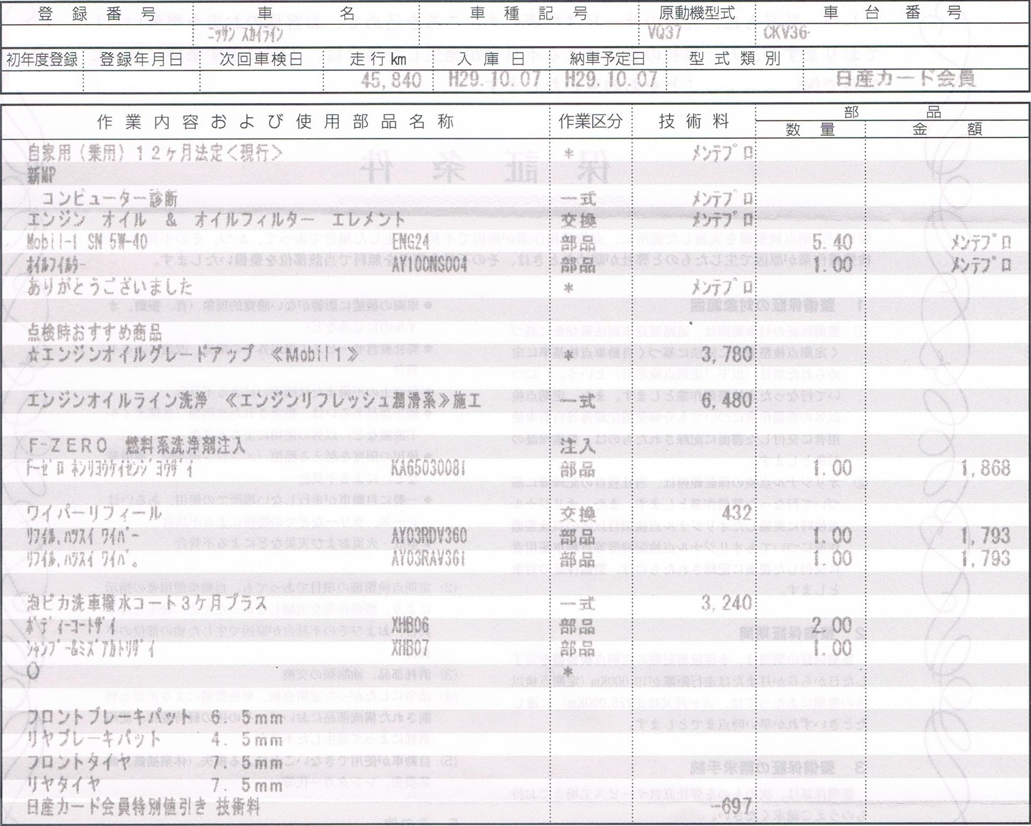 f:id:ToshUeno:20171008134717j:plain