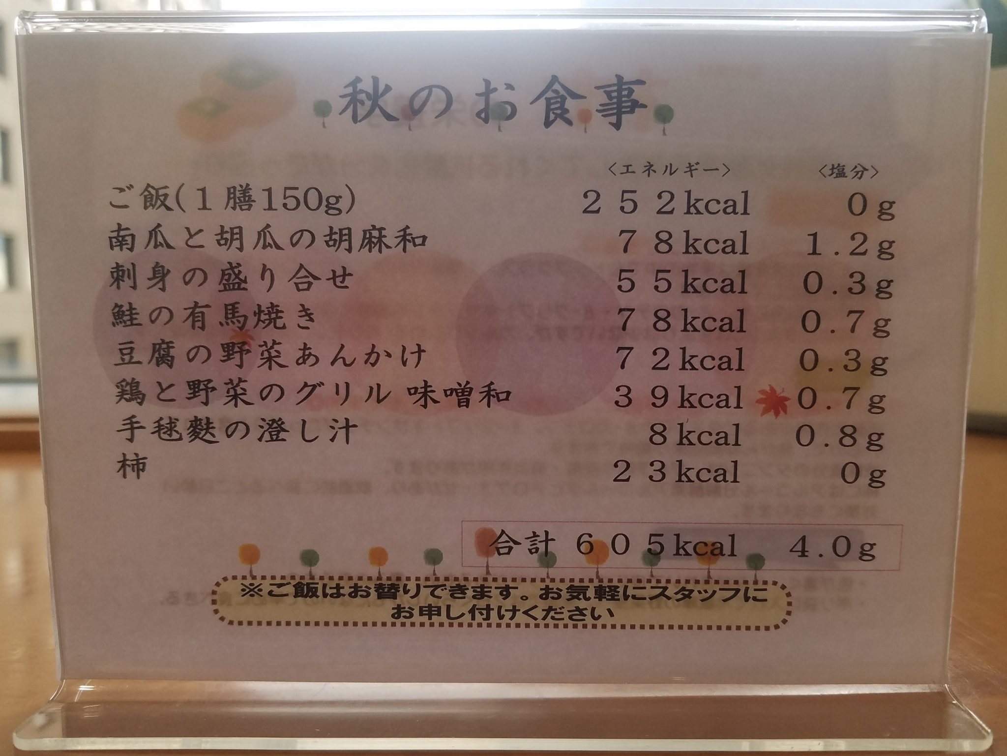f:id:ToshUeno:20171111101628j:plain