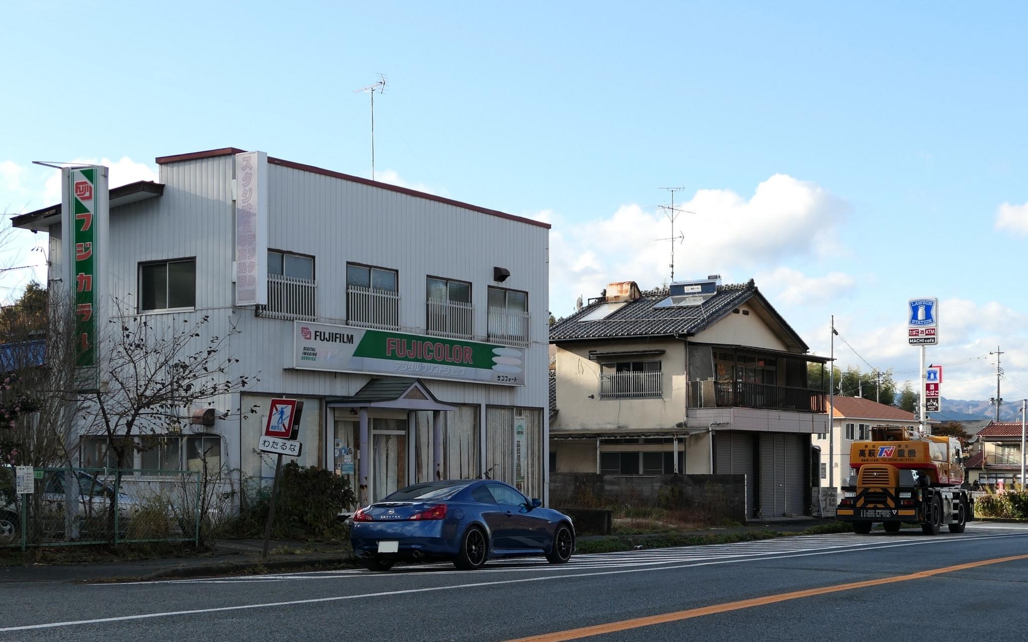 f:id:ToshUeno:20171123143345j:plain