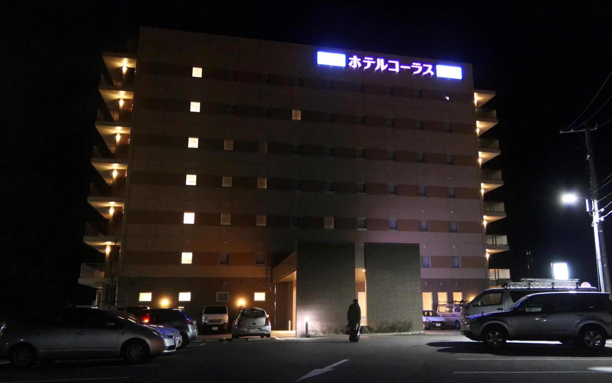 f:id:ToshUeno:20171123172935j:plain