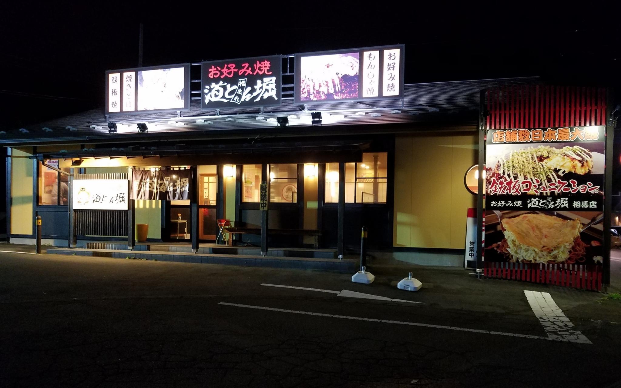 f:id:ToshUeno:20171123183700j:plain