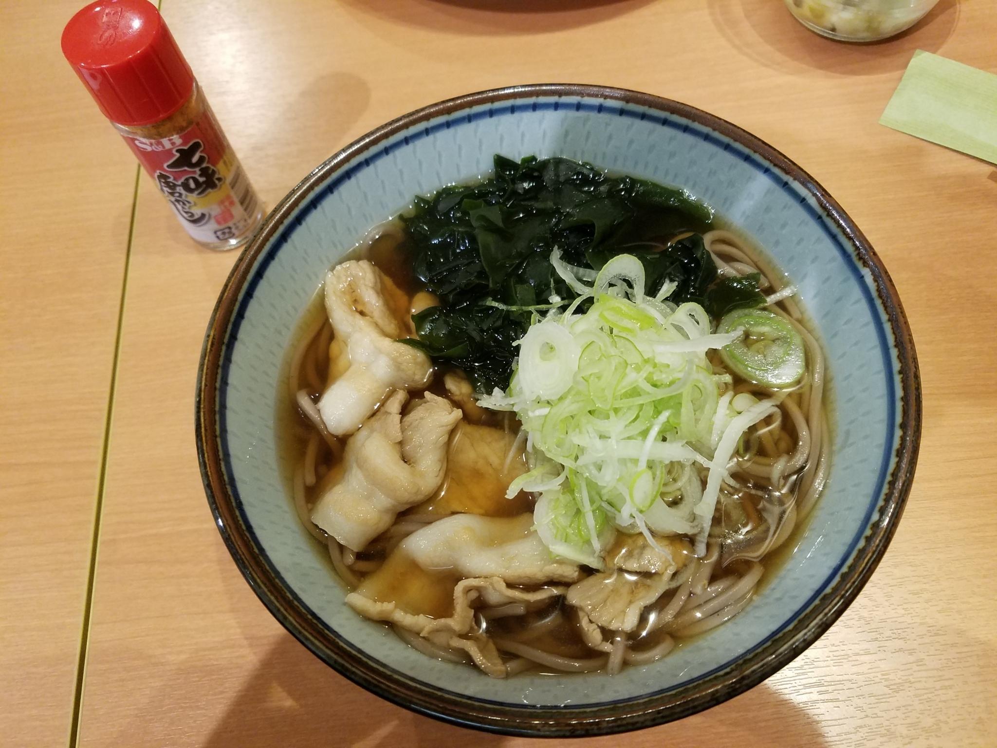 f:id:ToshUeno:20171123185854j:plain