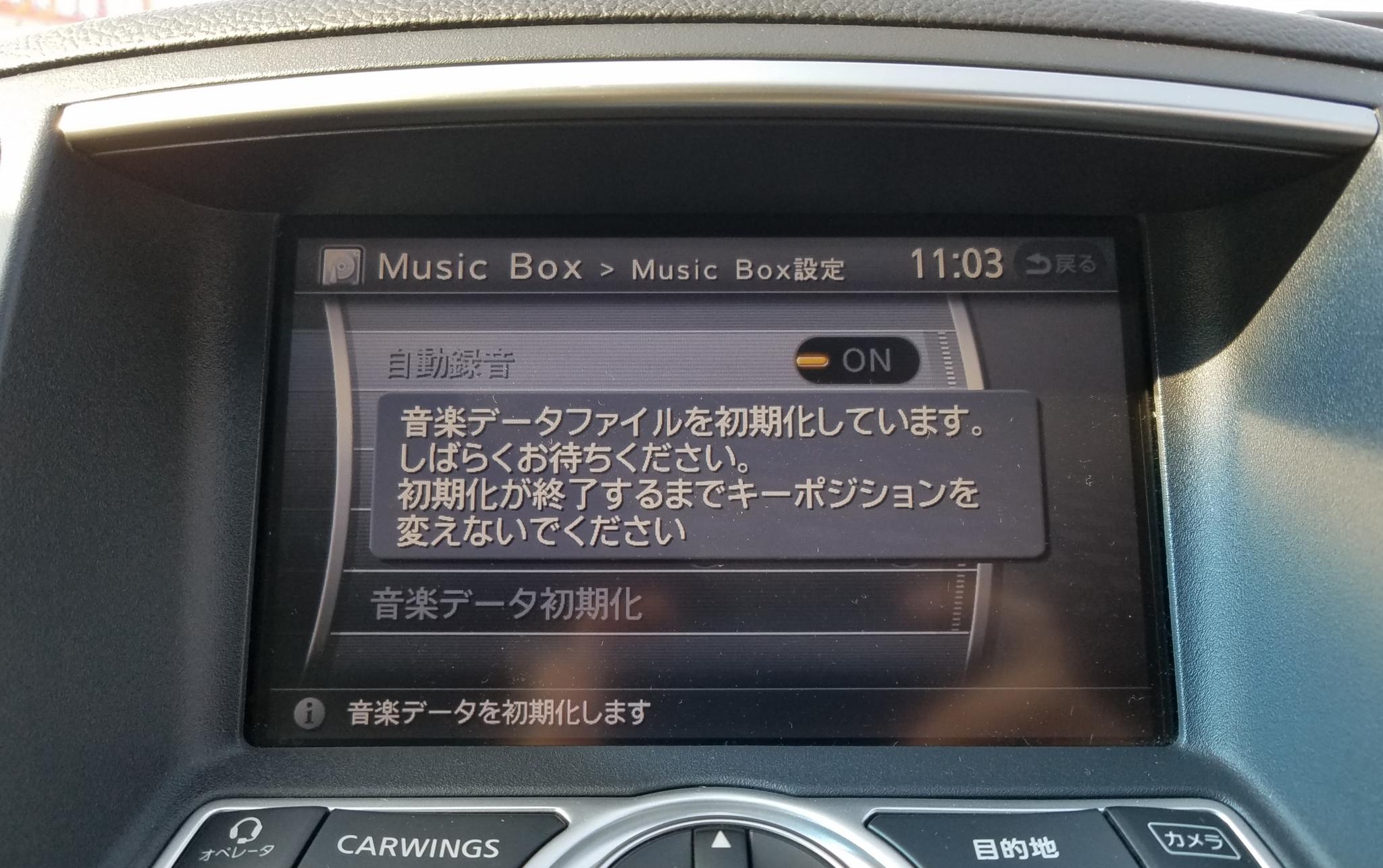f:id:ToshUeno:20180120110354j:plain