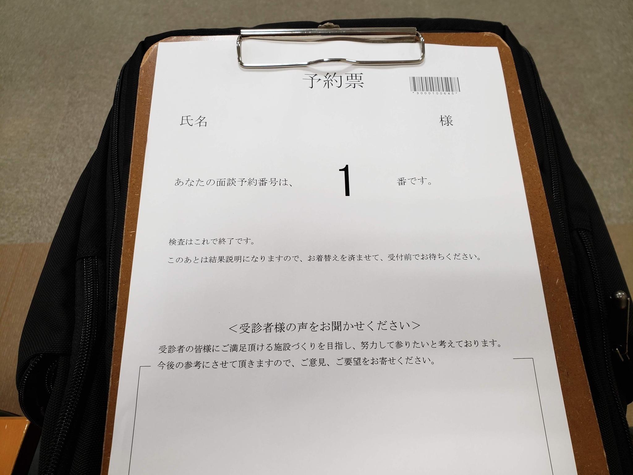 f:id:ToshUeno:20181110092954j:plain