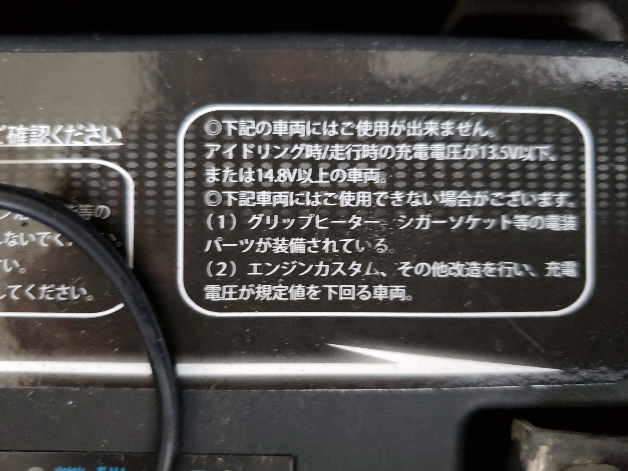 f:id:ToshUeno:20181118155021j:plain