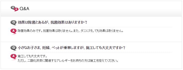 f:id:ToshUeno:20190219155835p:plain