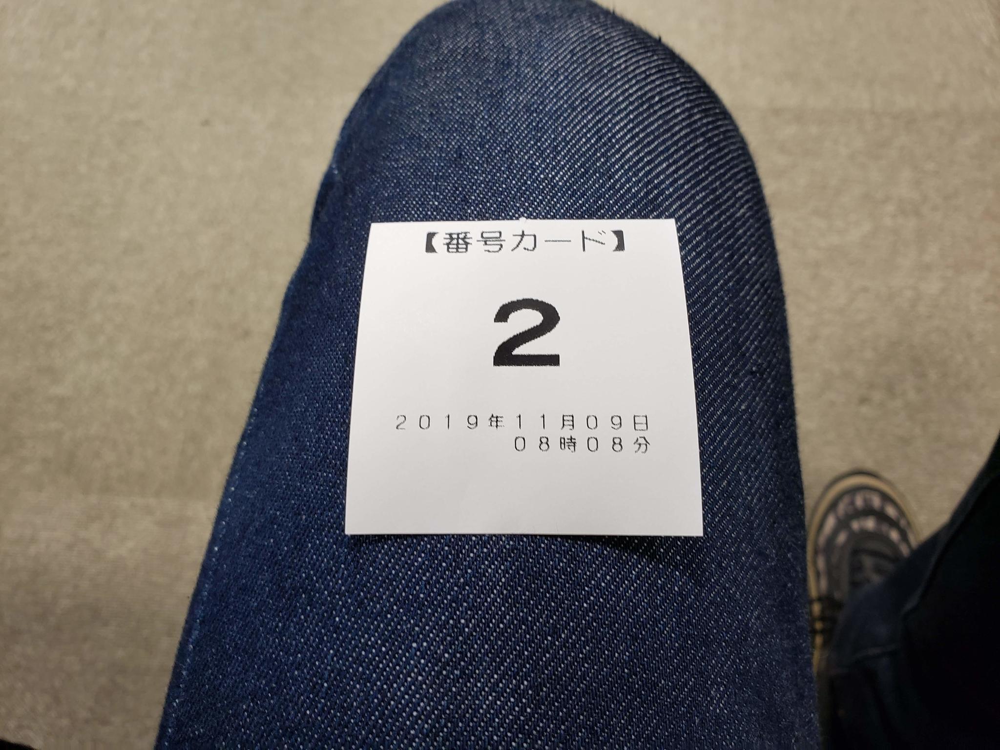 f:id:ToshUeno:20191109080152j:plain