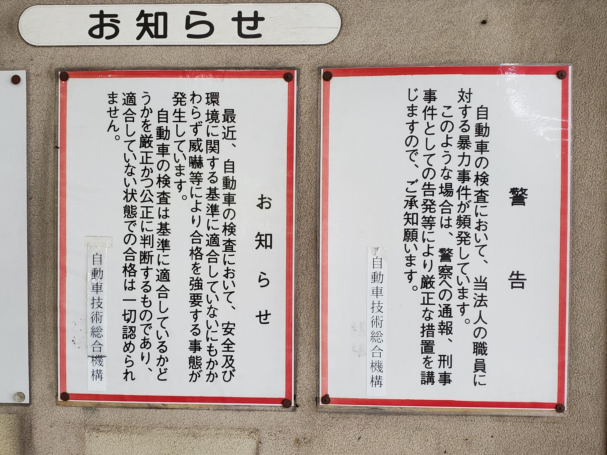 f:id:ToshUeno:20210816142256j:plain