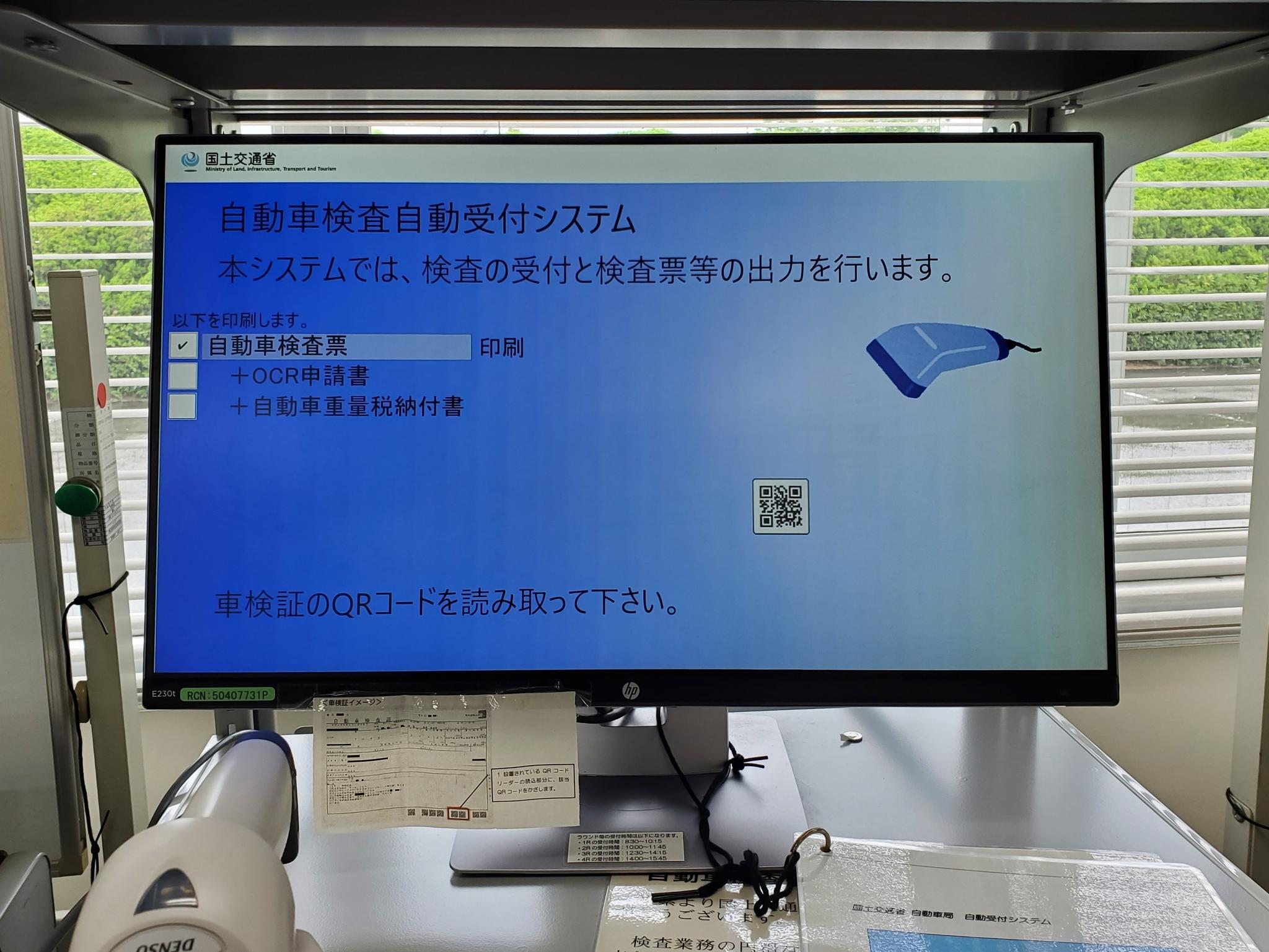 f:id:ToshUeno:20210816145939j:plain