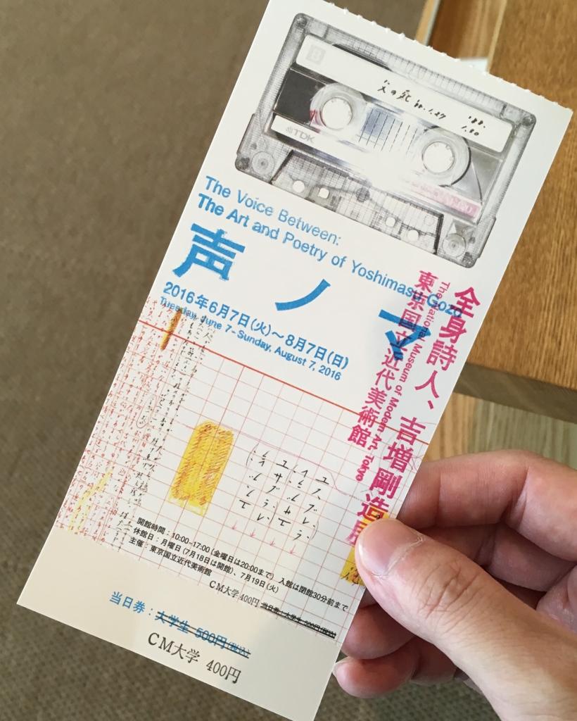 f:id:Toshi-bm:20160702121527j:plain