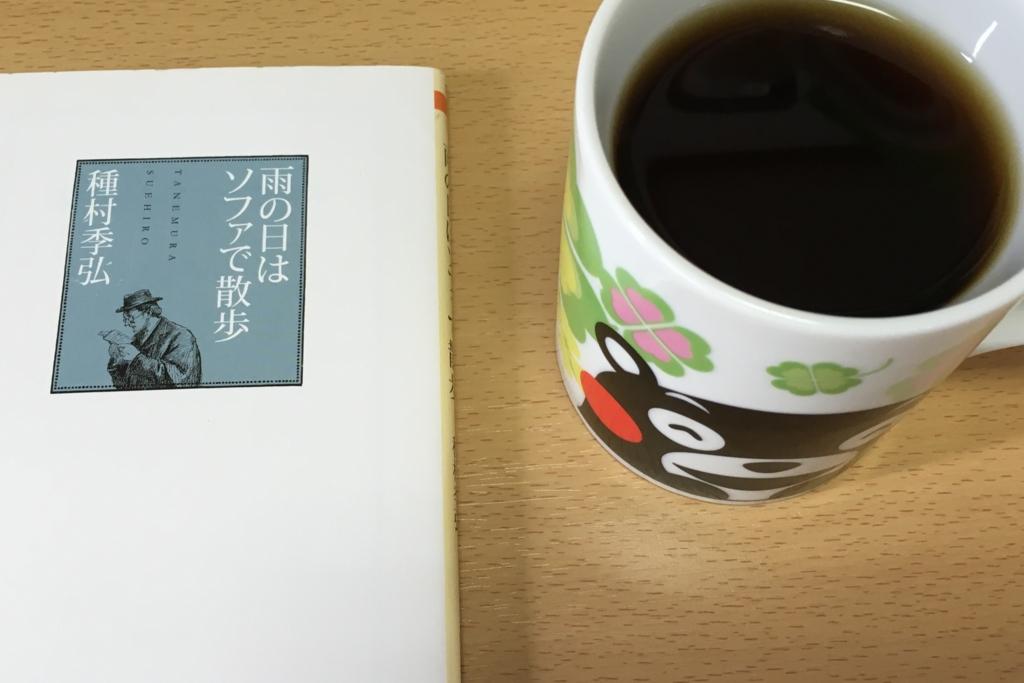 f:id:Toshi-bm:20160820113740j:plain