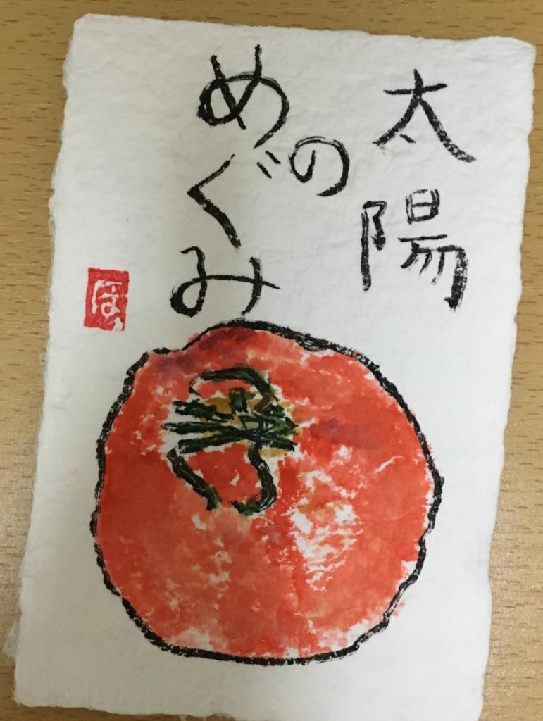 f:id:Toshi-bm:20160911101702j:plain
