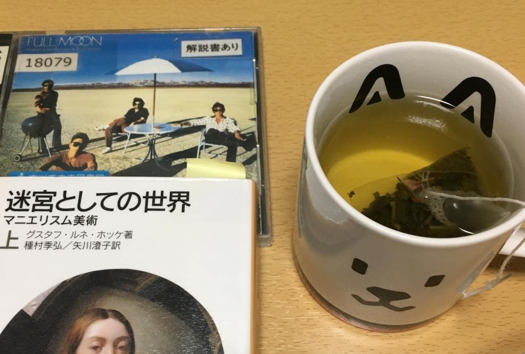 f:id:Toshi-bm:20161015193706j:plain