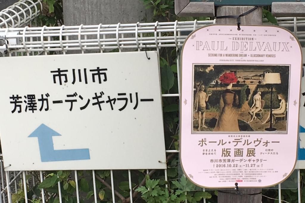 f:id:Toshi-bm:20161025163643j:plain