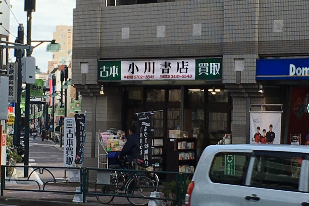 f:id:Toshi-bm:20161129151852j:plain