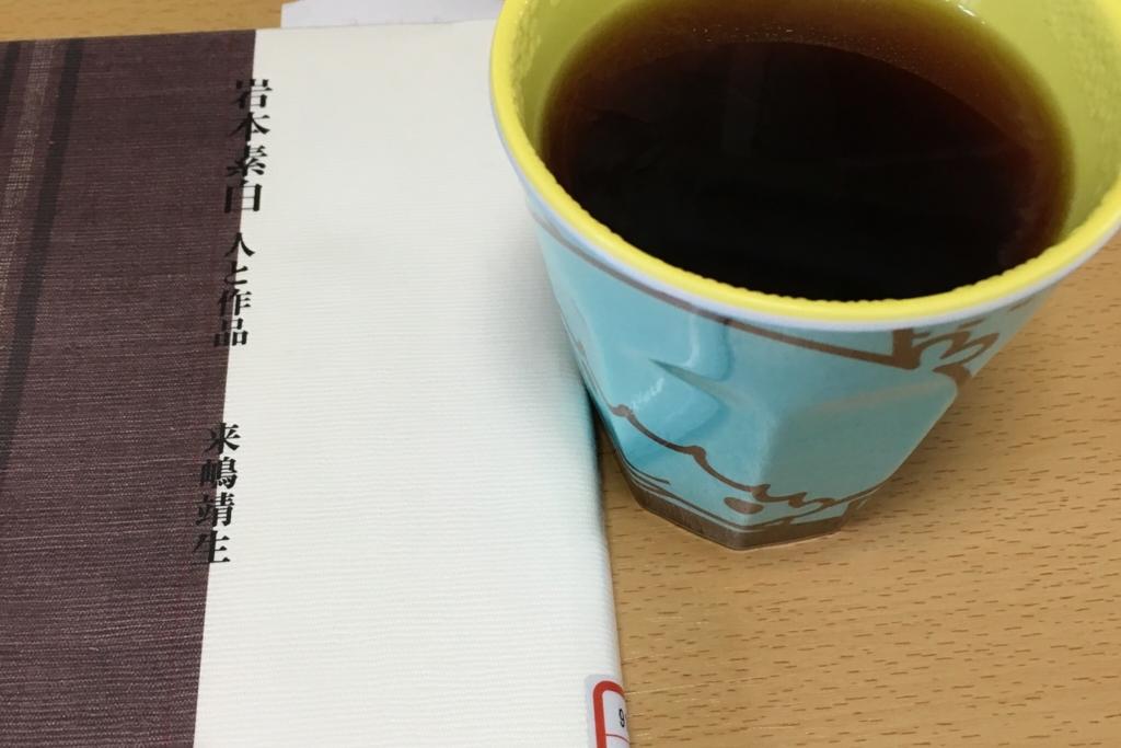 f:id:Toshi-bm:20161206204328j:plain