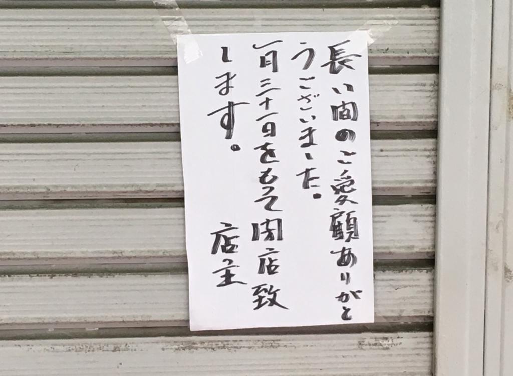 f:id:Toshi-bm:20170206192532j:plain