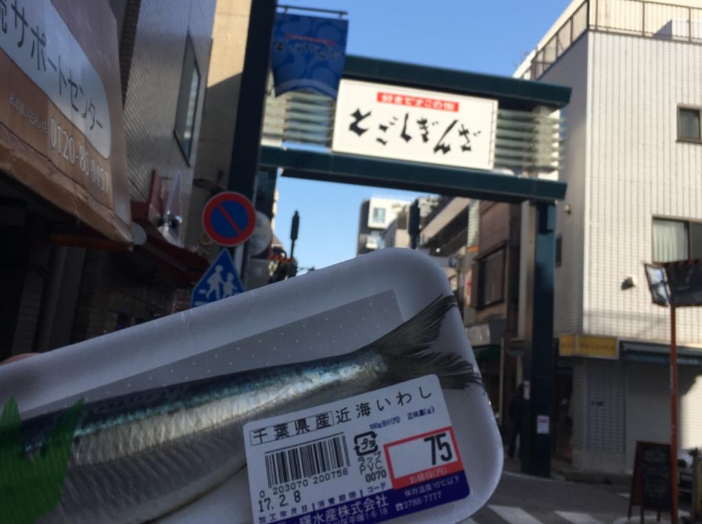 f:id:Toshi-bm:20170208145003j:plain