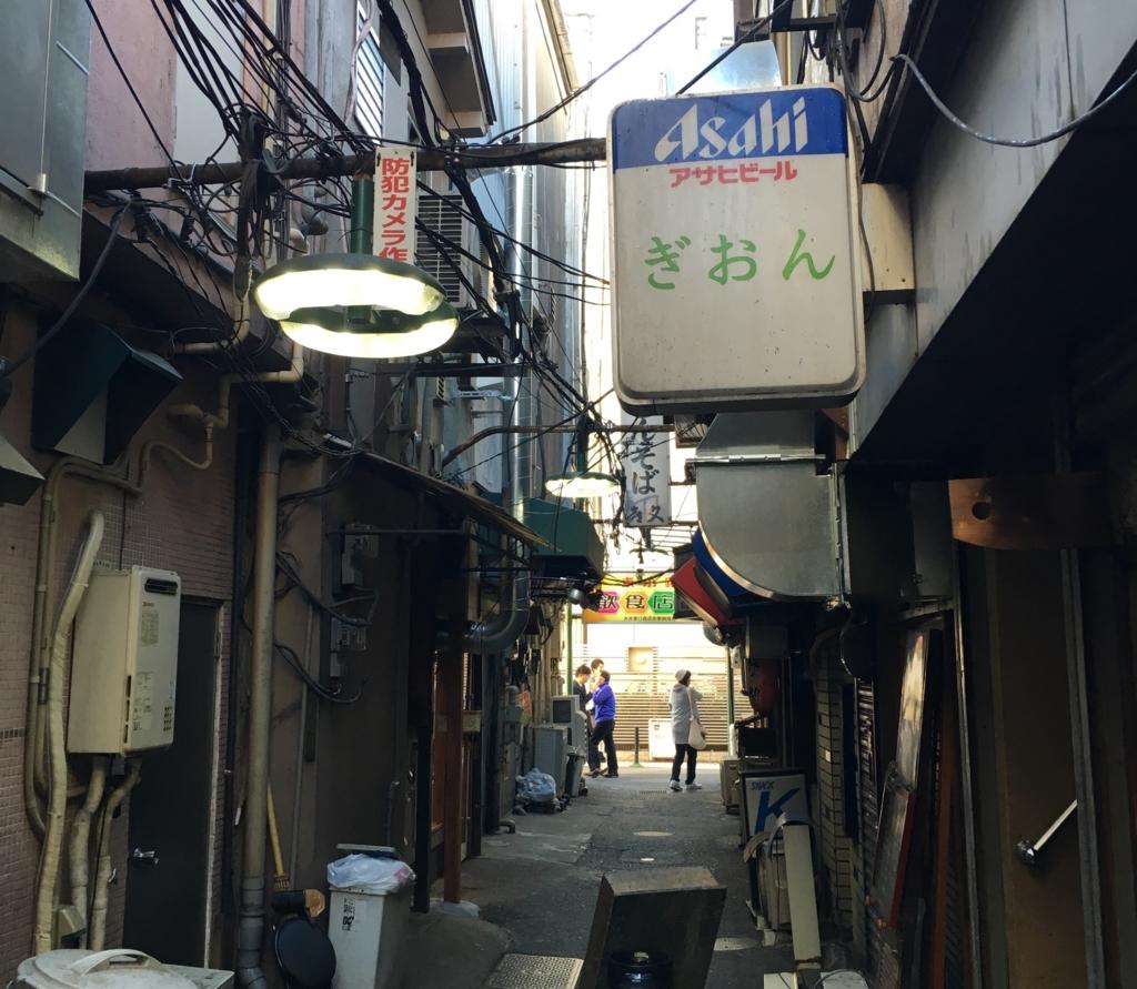 f:id:Toshi-bm:20170219164719j:plain