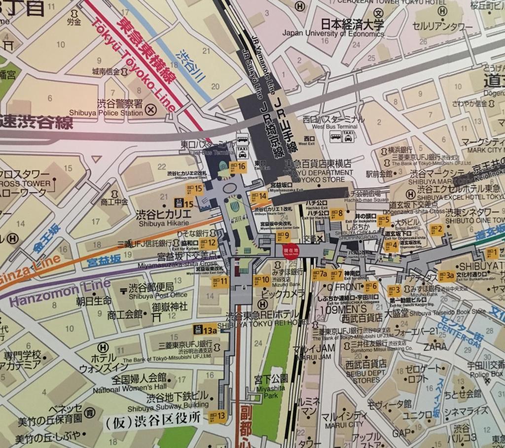 f:id:Toshi-bm:20170225172807j:plain