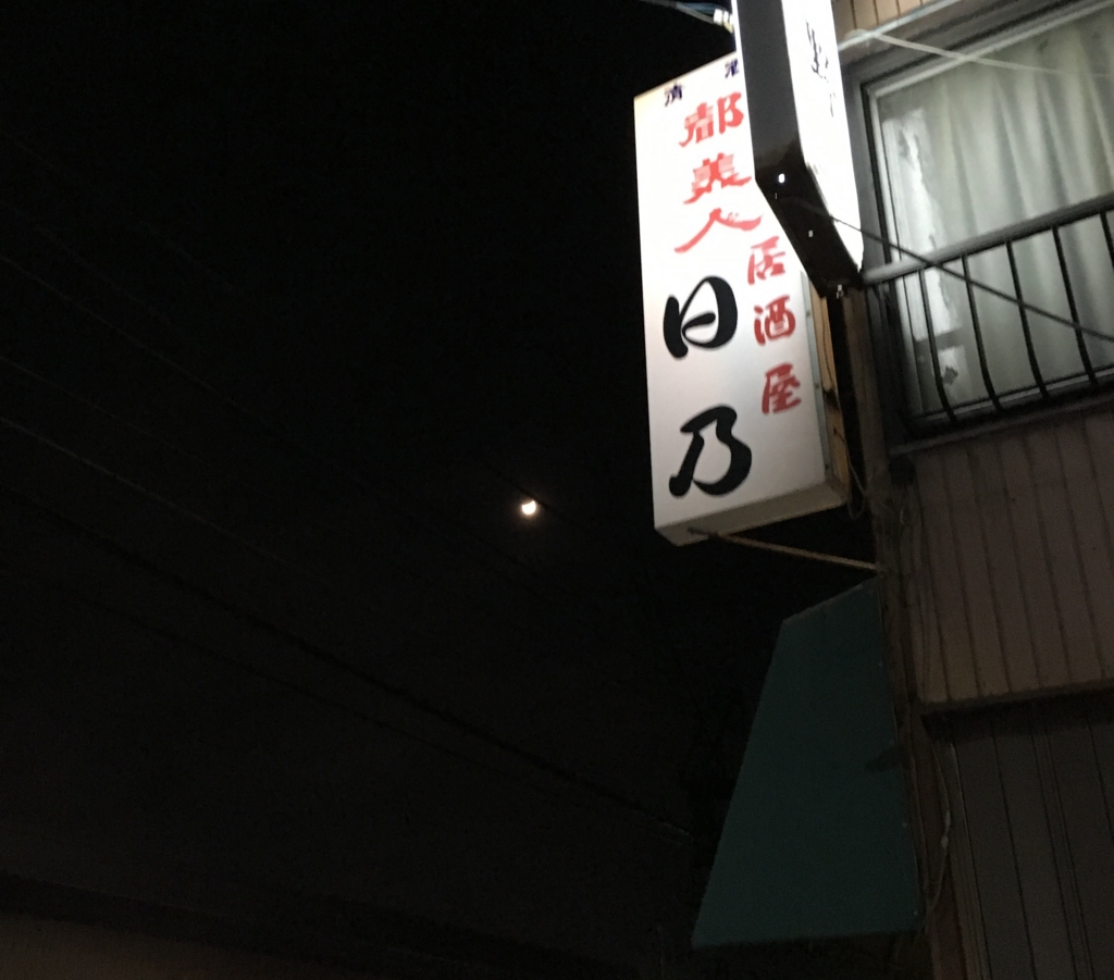 f:id:Toshi-bm:20170304214029j:plain