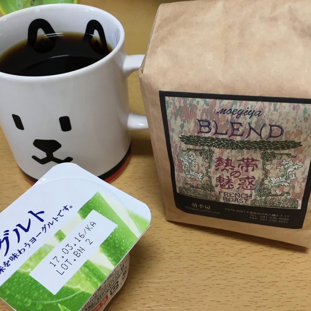 f:id:Toshi-bm:20170309183622j:plain