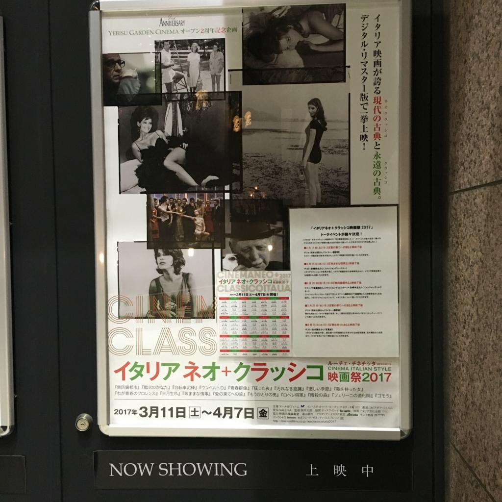 f:id:Toshi-bm:20170313213534j:plain