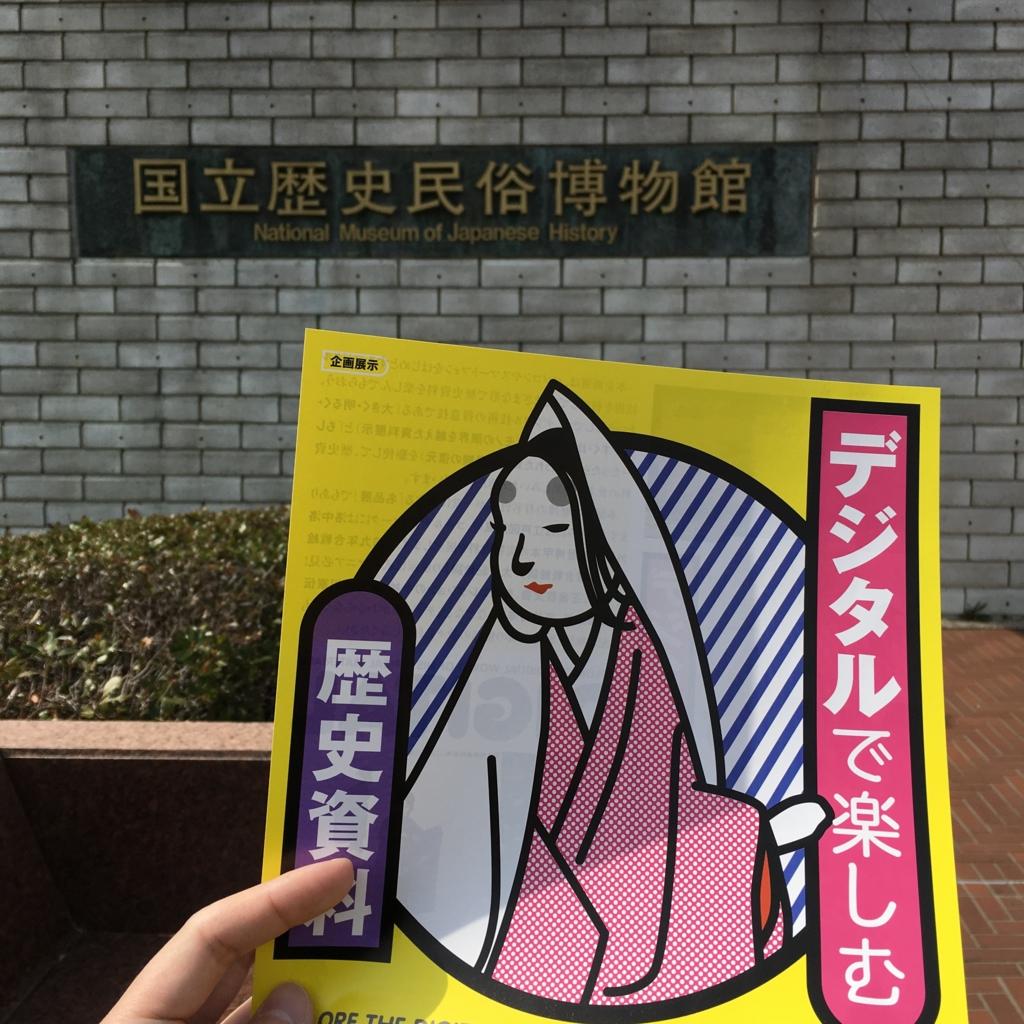 f:id:Toshi-bm:20170325210026j:plain