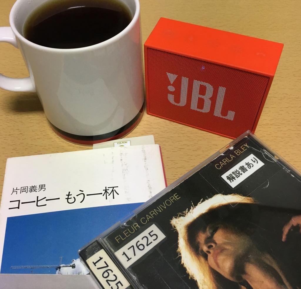 f:id:Toshi-bm:20170414204032j:plain