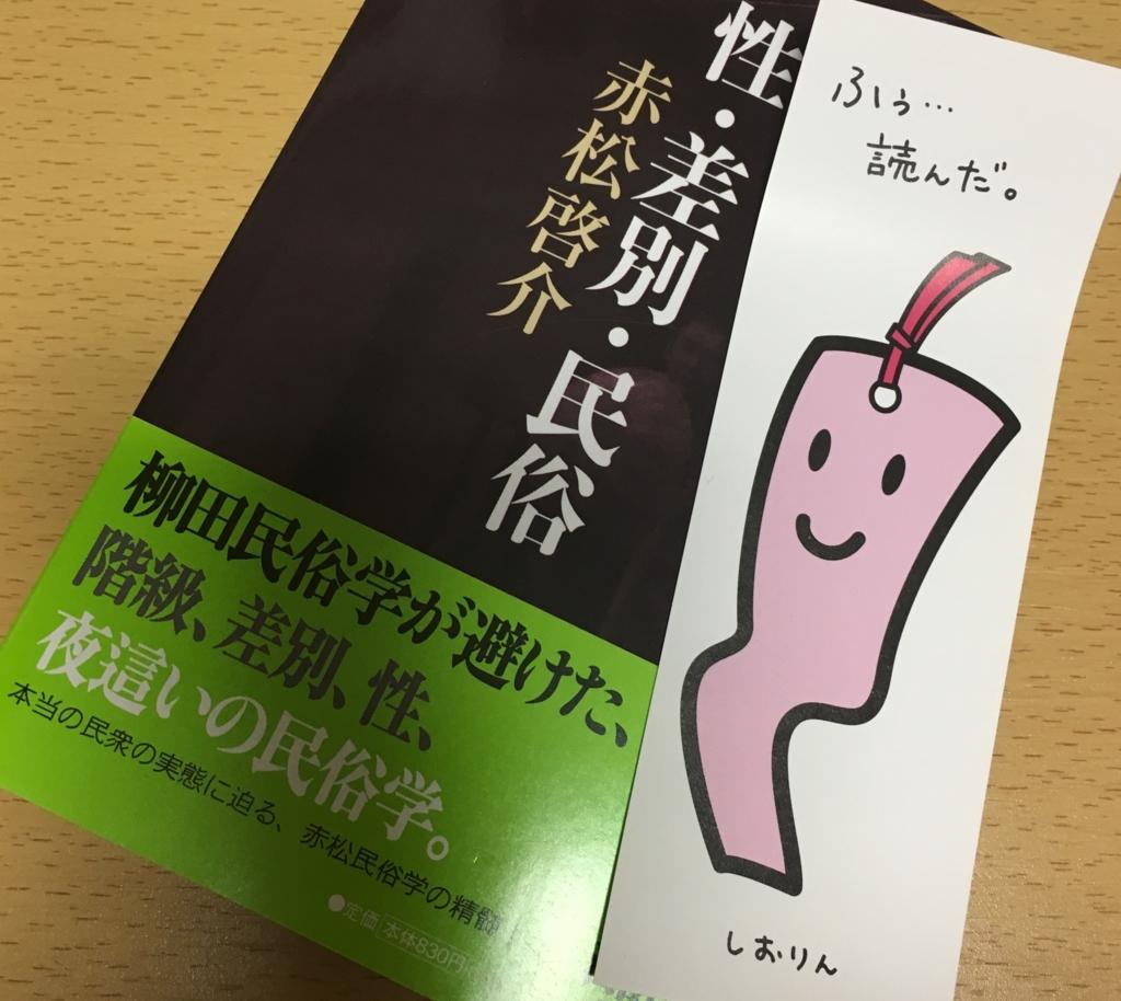 f:id:Toshi-bm:20170416203841j:plain
