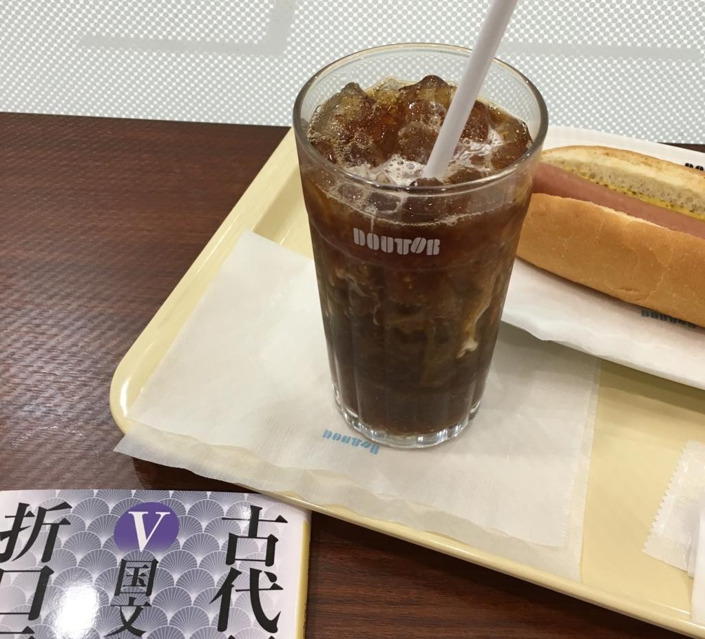 f:id:Toshi-bm:20170430125651j:plain