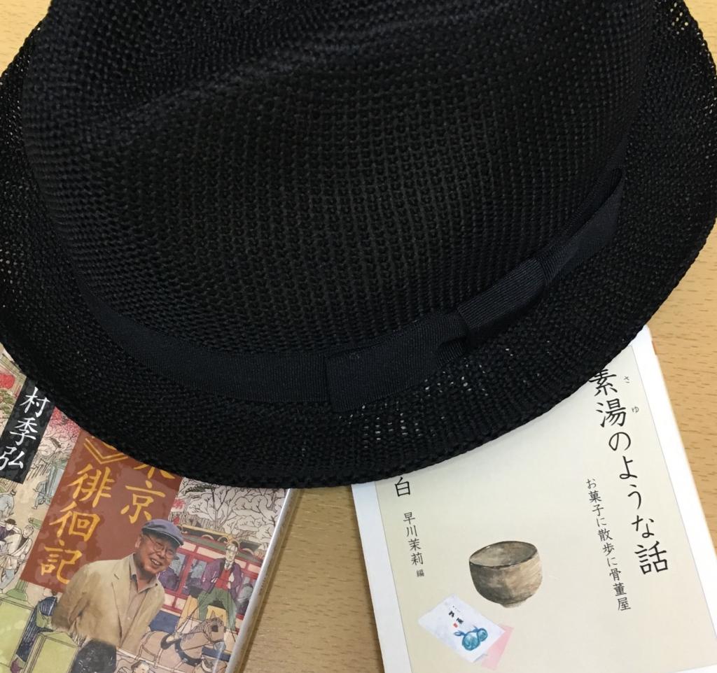 f:id:Toshi-bm:20170507081725j:plain