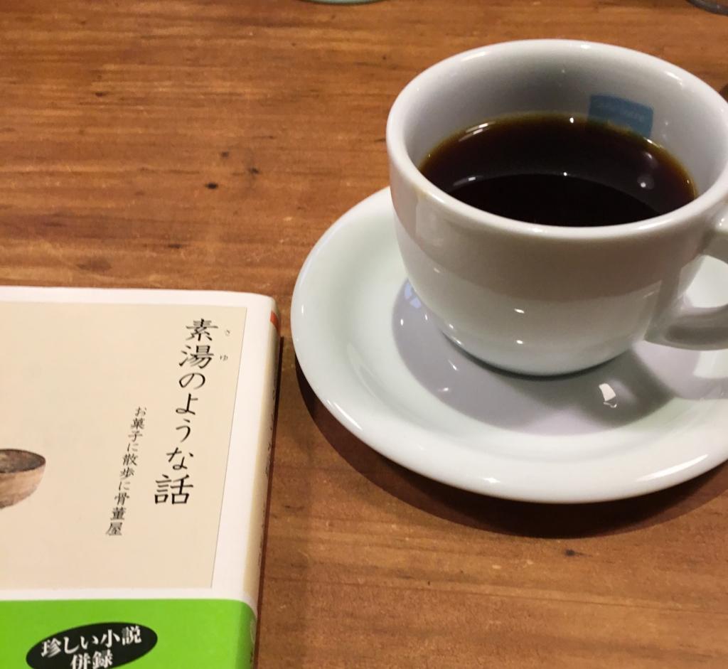 f:id:Toshi-bm:20170507170840j:plain