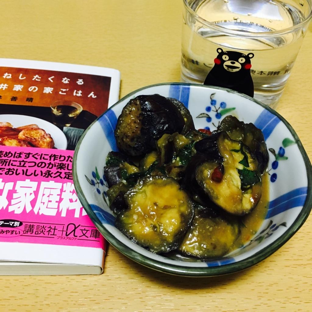 f:id:Toshi-bm:20170617162738j:plain