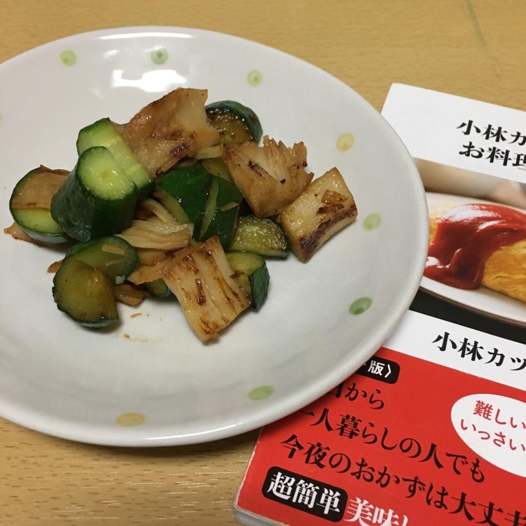 f:id:Toshi-bm:20170629201051j:plain