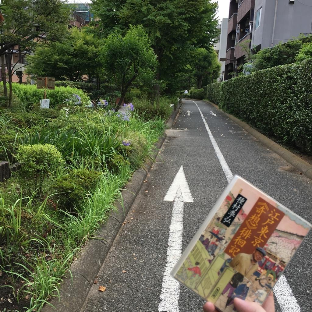 f:id:Toshi-bm:20170729174926j:plain