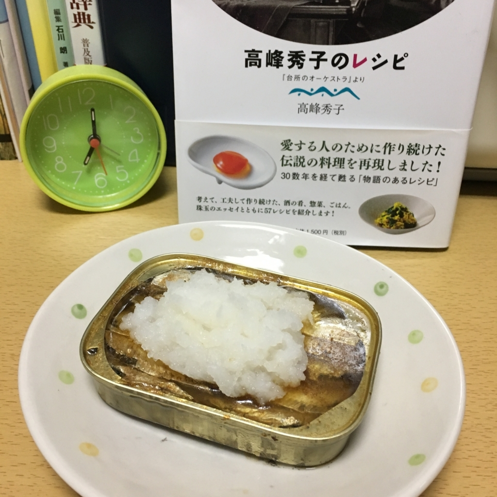 f:id:Toshi-bm:20170917191716j:plain