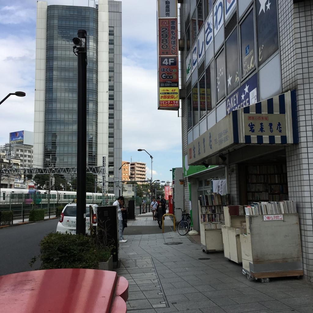 f:id:Toshi-bm:20171001204534j:plain