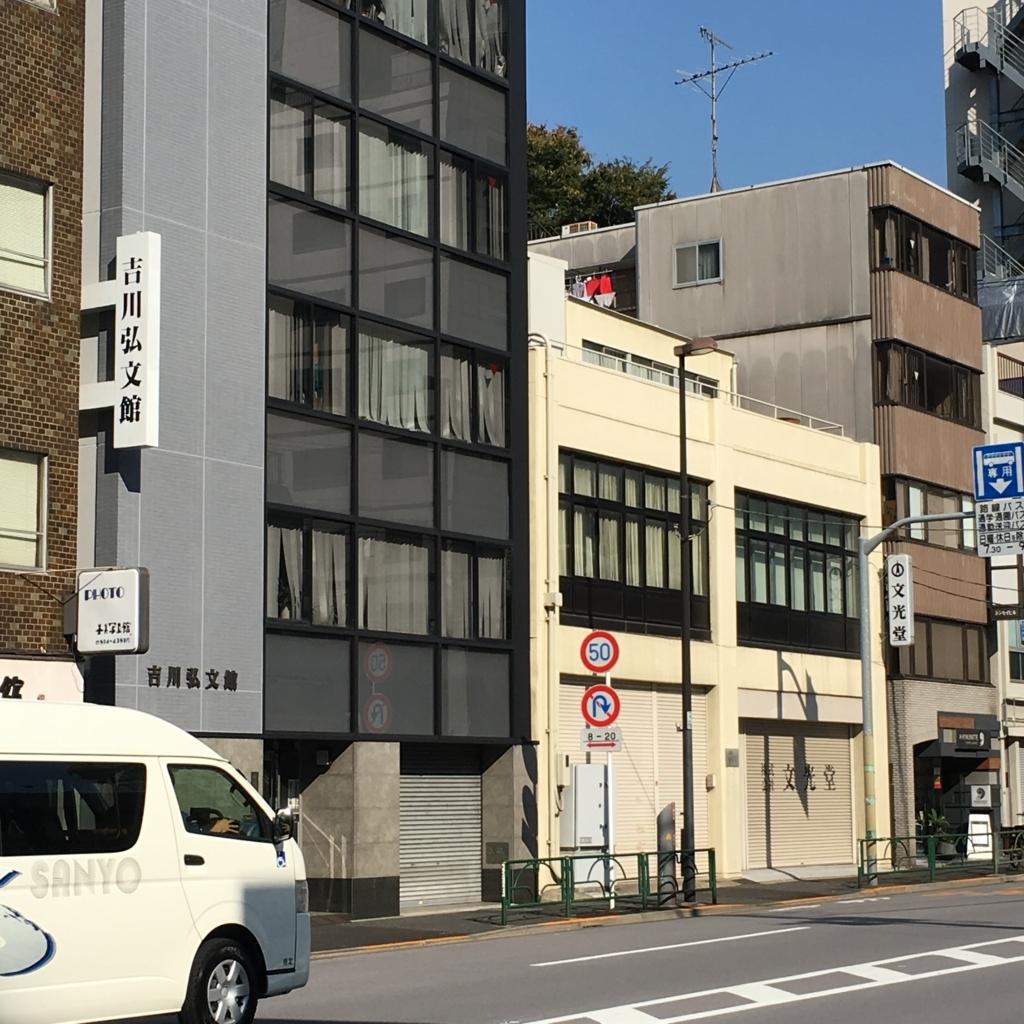 f:id:Toshi-bm:20171104150009j:plain