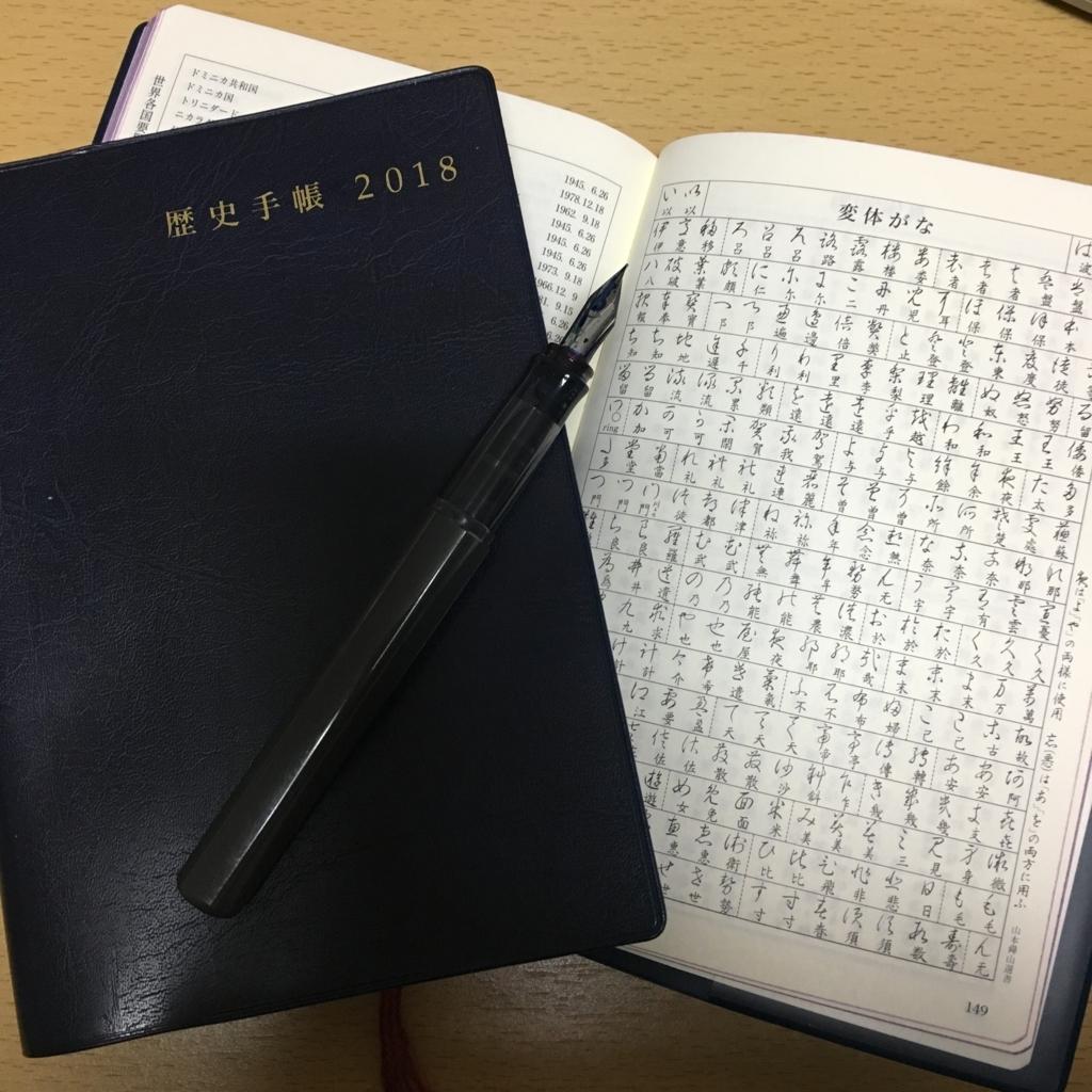 f:id:Toshi-bm:20171201212508j:plain