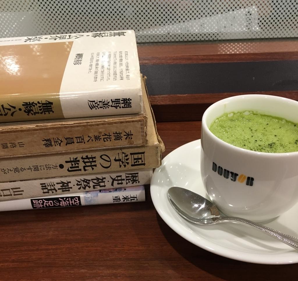 f:id:Toshi-bm:20171203132901j:plain